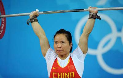Xinhua)